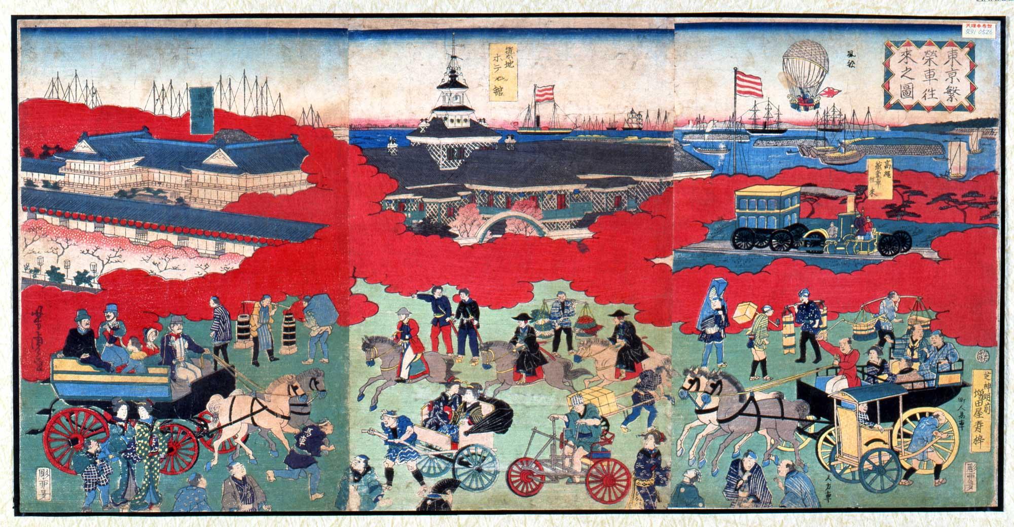 錦絵「東京繁栄車往来之図」(にしきえ「とうきょうはんえいくるまおうらいのず」)