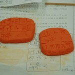 08_kusabigata_07