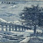 〔五條籬島霜夜〕 玄々堂 銅版藍刷(枠 7.0cm×12.5cm)