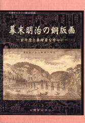 127book
