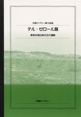 132book