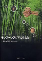 136book