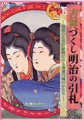 145_book