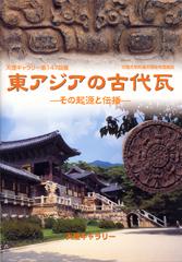 147_book