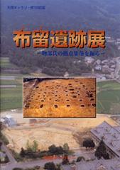 150_book