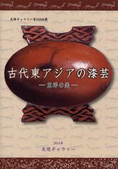 153_book