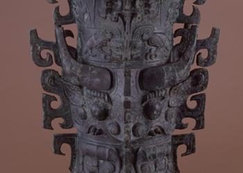 とうてつ文尊(部分) 中国西周 前11~前10世紀