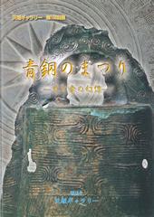 156_book