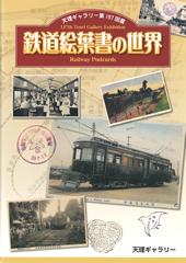 157_book