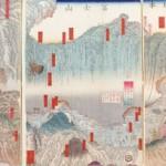 五雲亭貞秀 大日本冨士山絶頂之図 安政4年1857 錦絵三枚続 37.4cm×78.2cm