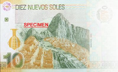 マチュピチュ遺跡が描かれたペルーの10ソル札