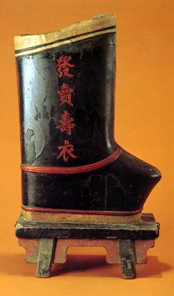 葬儀衣類屋の看板 1939年 高:126.5cm