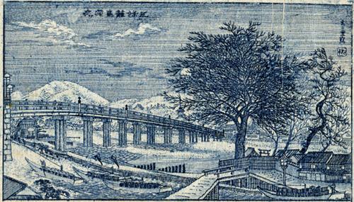 〔五條籬嶌霜夜〕ごじょうまがきしまそうや 松本保居 7.2cm×12.8cm
