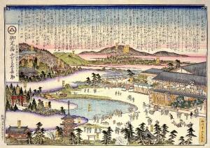 御定宿小がたなや善助引札 明治15年(1882)