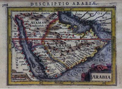 ホンディウス版アラビア地図(1607年)