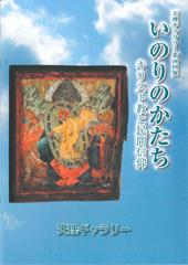 160_book