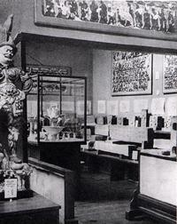 かんす山校舎の展示室