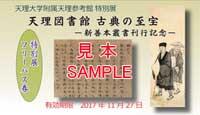 kotennosihou_pass_card_01