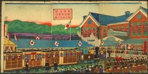 東京上野鉄道開業式諸民拝見之図
