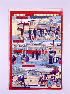 刷り物 「汽車電車河汽船」       日本、東京 明治38年 縦36.9cm