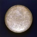 鍍金帝王狩猟文銀皿 ポストササン朝(7世紀頃)
