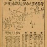 関西鉄道広告(明治35年)